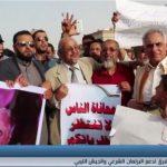 فيديو|تظاهرات بطبرق الليبية ضد «الوفاق» وتأييدا للبرلمان والجيش