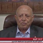 فيديو| قريع: إسرائيل المستفيد الأكبر من تردى الأوضاع بالمنطقة العربية