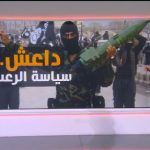 فيديو| «داعش وسياسة الرعب».. تفاصيل جرائم التنظيم الإرهابي حول العالم