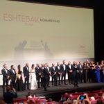 صور| إشادة وإعجاب بالفيلم المصري «اشتباك» في مهرجان كان