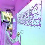 محمد بن راشد يفتتح أول مكتب مطبوع بتكنولوجيا ثلاثية الأبعاد في العالم