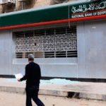 فيديو| شهادة «الجنيه المصري» بداية مبشرة لاجتذاب العملات الأجنبية