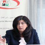 اجتماع فلسطيني أمريكي لمناقشة العلاقات الاقتصادية