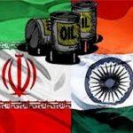 رئيس الوزراء الهندي يزور إيران الأحد سعيا لتعزيز التبادل التجاري