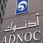 أدنوك الإماراتية تنوي بيع 10% على الأقل من وحدة التوزيع في طرح أولي