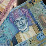 عمان تخفض امتيازات موظفي الهيئات الحكومية