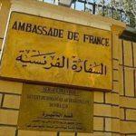السفارة الفرنسية بالقاهرة تعقد خلية أزمة لمتابعة تطورات حادث الطائرة المصرية