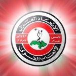 الاتحاد العربي لألعاب القوى يندد بالقيود الاسرائيلية على الرياضيين الفلسطينيين