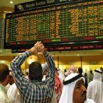 تراجع البورصة السعودية وبورصتي الإمارات في التداولات المبكرة