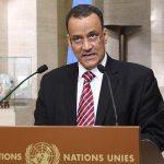 المبعوث الأممي يرحب بإيداع السعودية ملياري دولار ببنك اليمن المركزي