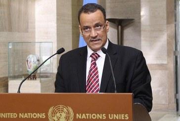 التحالف العربي يدين محاولة اغتيال مبعوث الأمم المتحدة إلى اليمن
