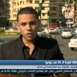 فيديو  الأمن يعترض مراسل «الغد» في ميدان التحرير بالقاهرة