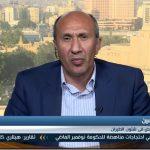 فيديو| خبير: لجنة التحقيق تنتظر تسجيلات الطائرة المصرية المنكوبة