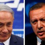 اتفاق تركيا وإسرائيل على تطبيع العلاقات