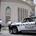 البحرين.. إحباط مخطط إرهابي ضخم مدعوم من إيران