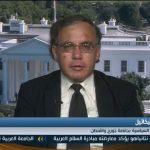 فيديو|خبير سياسي: أوباما أضاع فرصة جيدة لشرح سياسته في مواجهة الإرهاب