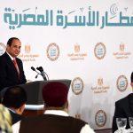 «السيسي» يؤكد: حل أزمة الثانوية العامة بنظام جديد العام المقبل