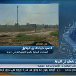 فيديو| عسكري سابق يوضح أهداف تركيا من الوجود فى العراق