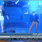 فيديو| «الضحك» يختتم آخر فعالياته في المغرب