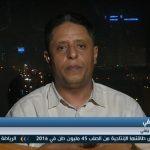 فيديو المخلافي: تمديد المشاورات اليمنية لشهرين فرصة لكسر الحواجز