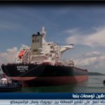 فيديو| تدشين توسعات قناة «بنما»