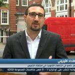 فيديو|مراسل «الغد» يرصد الأجواء فى لندن قبيل الاستفتاء على عضوية الاتحاد الأوروبي