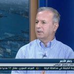 فيديو| محلل: الوقيعة بين الأردن وفلسطين وراء حادث البقعة
