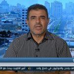 فيديو  العلاقات بين «أنقرة» و«حماس» بعد الاتفاق التركي الإسرائيلي