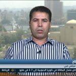 فيديو| محلل سياسي: تنفيذ القرار الأممي بشأن حظر السلاح في ليبيا صعب