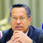 الحكومة اليمنية تدعو روسيا إلى الضغط على ميليشيات الحوثي وصالح