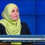 فيديو| صحفية: الاتفاق الأوروبي التركي ضحى باللاجئين السوريين