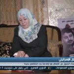 فيديو  سناء بلبول.. مواطنة فلسطينية حرمها الاحتلال من أولادها خلال رمضان