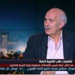 فيديو| «التجمع» المصري: تسريب الامتحانات مؤامرة استخباراتية