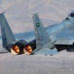 التحالف يدمر طائرة محملة بالمتفجرات أطلقها الحوثيون نحو السعودية