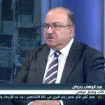 فيديو  محلل: فيدرالية سوريا مشروطة باتفاقات سياسية