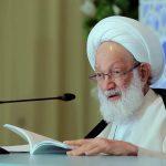 إسقاط الجنسية عن أكبر رجل دين شيعي في البحرين
