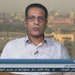 فيديو| خبير يكشف المصدر الرئيسي لعبور السلاح داخل ليبيا