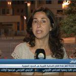 فيديو  مراسلة «الغد»: لا قتلى في تفجيرات «القاع» اللبنانية الجديدة
