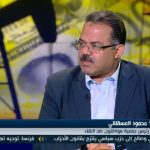فيديو  «مواطنون ضد الغلاء» تكشف: أسباب ارتفاع أسعار اللحوم في مصر