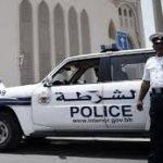 انفجار قنبلة في المنامة