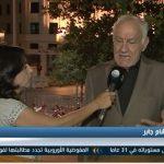 فيديو| خبير أمني يرجح مسؤولية «داعش» عن تفجيرات «القاع» اللبنانية
