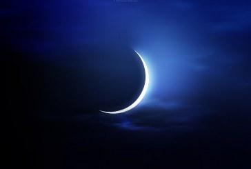 غدا.. أول أيام شهر رمضان المبارك في الإمارات
