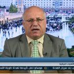 فيديو|2400 إيزيدى تحت رحمة داعش والعثور على 22 مقبرة جماعية في سنجار العراقية
