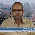 فيديو  صحفي: تركيا أسقطت رفع الحصار عن غزة من أجل مصالحها الاقتصادية