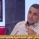 فيديو  محلل: هجمات «القاع» الإرهابية بداية لتمدد «داعش» في لبنان