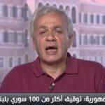 فيديو| هجوم «القاع» الانتحاري.. تهديد للمسيحيين في لبنان