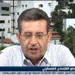 فيديو| 3 أسباب وراء ركود الأوضاع الاقتصادية في فلسطين