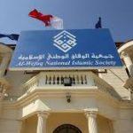 فيديو  إغلاق جمعية الوفاق الوطني البحرينية والتحفظ على أموالها