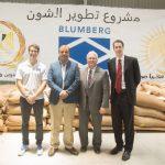 «بلومبرج جرين» تتجه لاختيار مصر مقرا دائما لخدمة أفريقيا والشرق الأوسط