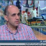 فيديو  باحث: لا يمكن الربط بين تفجيرات اسطنبول والتطبيع التركي الإسرائيلي